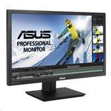 """ASUS PB278QV 27"""" WQHD IPS 2560x1440 100mil:1 5ms 300cd D-Sub DVI DP HDMI Repro čierny"""