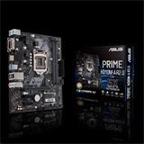 ASUS PRIME H310M-A R2.0/CSM soc.1151 H310 DDR4 mATX M.2 D-Sub DVI HDMI