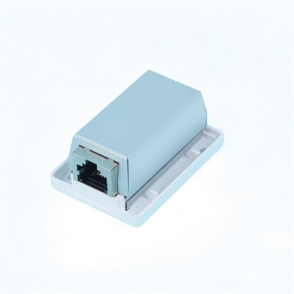 CNS Zásuvka Basic FTP 1 port, Cat5E na om. biela