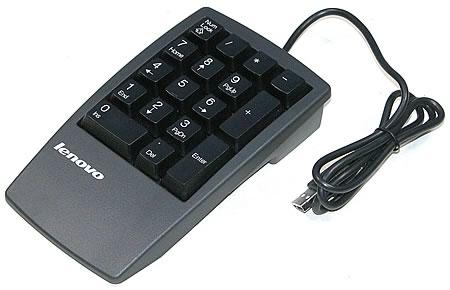 ThinkPad Numeric Keypad USB - Business Black