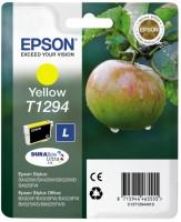 Epson atrament S SX425W/SX525WD/BX305F/BX320FW/BX625FWD/BX925FWD yellow