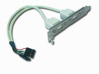 USB prídavné porty do M/B, 2x USB. GEMBIRD