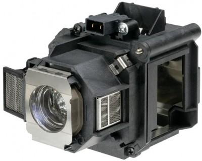 Epson lampa - EB-G5650/5750/5950 (330W)