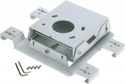 Epson ELPMB25 drziak pre projektor Low EB-Z8xxx