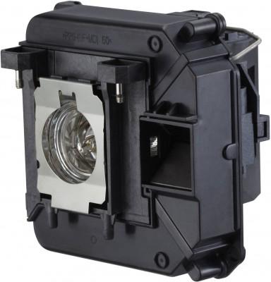 Epson lampa - EH-TW5900/TW6000/TW6100