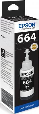 Epson atrament L100/L200/L300/L400/L500/L1300 Black ink container 70ml