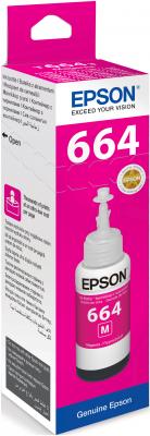 Epson atrament L100/L200/L300/L400/L500/L600/L1300/L1455 Magenta ink container 70ml