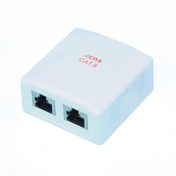 CNS Zásuvka Basic FTP 2 port, Cat6A na om. biela