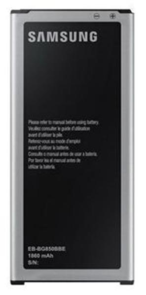 Samsung bateria pre Galaxy Alpha (SM-G850)