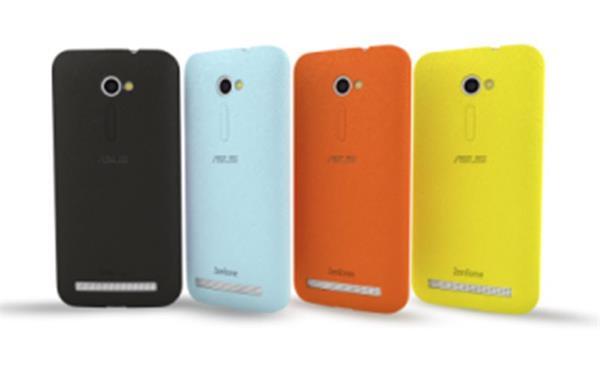 ASUS ochranné púzdro BUMPER CASE pre ZenFone 2 ( ZE500CL ) oranžové