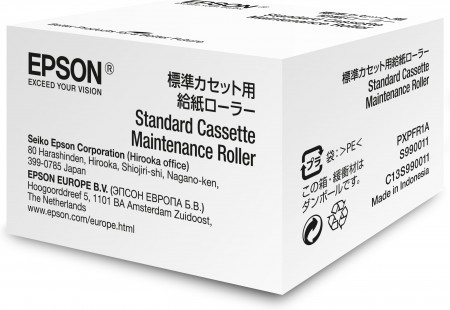 Epson WorkForce 8000 series Standard Cassette Maintenance Roller