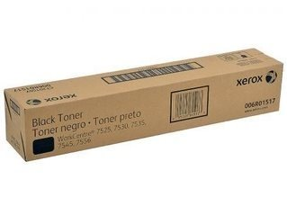 Xerox Black Toner Cartridge DMO Sold (WC 75xx/78xx/79xx)