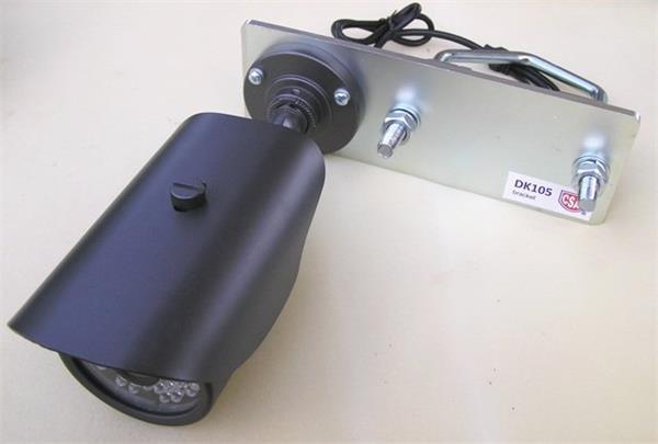 CSAT konzola pre kameru Grandstream DK105+Z5V105