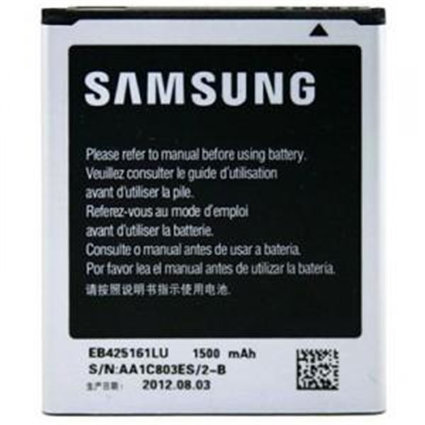 Samsung bateria EB425161LU (Bulk)