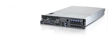 Lenovo 460W Redundant Power Supply