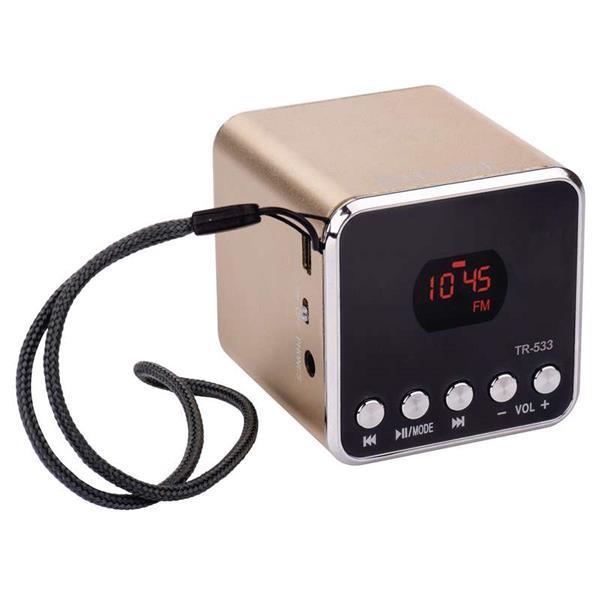 USB soundbox EMGO TR533G, zlatý