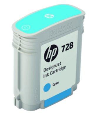 F9J63A HP 728 40-ml Cyan DesignJet Ink Cartridge