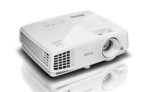 BENQ MX570 DLP 1024x768, 3200Lm, 13000 : 1, 10.000h LL, HDMI, LAN