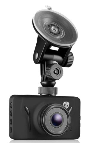 Prestigio Car Video Rekordér Roadrunner 525 Video 1920x1080 Displej 3