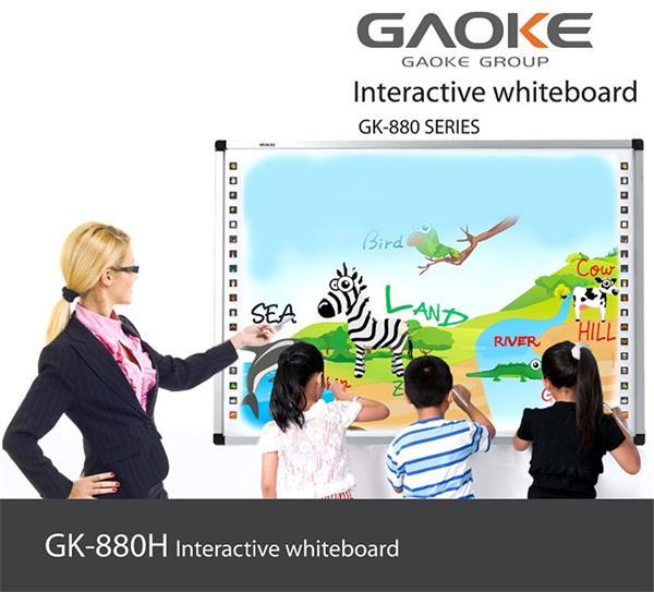 Gaoke Touchboard 82 - Interaktivna tabula