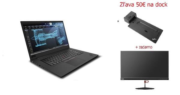Lenovo TP P1 i7-8850H 4.3GHz 15.6