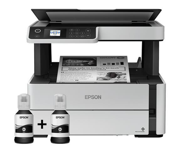 Epson M2140, A4 mono MFP, ADF, USB, duplex