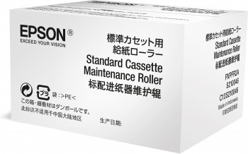 Epson WorkForce Pro WF-C869 series optional cassette Maintenance roller
