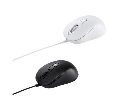 ASUS MOUSE MU101C white - optická drôtová myš; biela