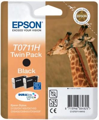 Epson atrament S D120,DX7450,DX8450,DX9400 black HC