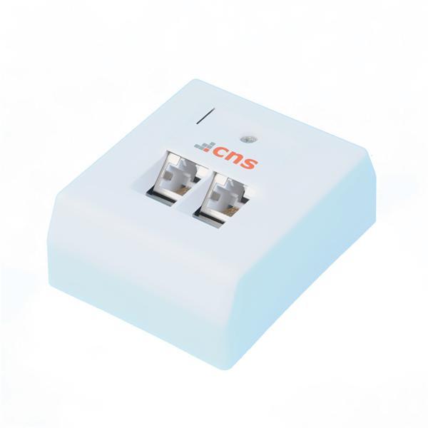 CNS Zásuvka Profi FTP 2 port, Cat5E na om. biela