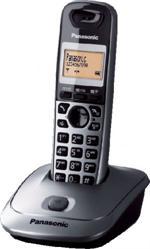 Panasonic KX-TG6411FXS telefon bezsnurov