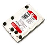"WD Red 3,5"" HDD 4TB NAS 5400RPM 64MB SATA III 6Gb/s"